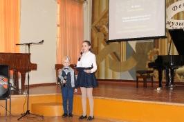 Отчётный концерт учащихся ЩДМШ №1  за 2017-2018 учебный год