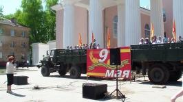 Фестиваль «Песни Победы», посвящённый Дню Победы